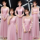 洋裝伴娘服長款2018新款姐妹團禮服女韓版閨蜜裝中式結婚活動禮服顯瘦