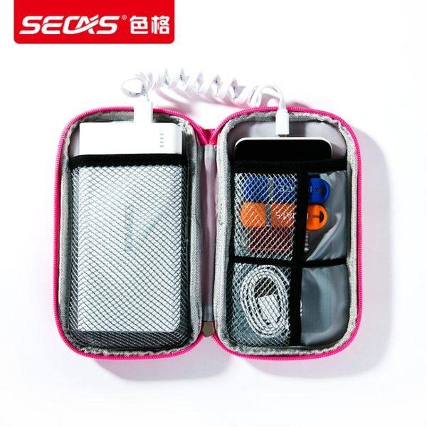 充電寶收納包羅馬仕小米行動電源保護套硬盤包數碼手機袋便攜 k-shoes
