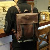 韓版書包休閒背包潮流復古潮流男士後背包包旅行包大學生 黛尼時尚精品