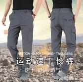 速乾褲 吉普盾戶外速乾褲男春夏薄款寬鬆大碼多口袋休閒長褲男士沖 【快速出貨】