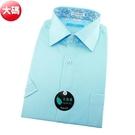 【南紡購物中心】【襯衫工房】短袖襯衫-蒂芬尼藍白色細條紋 大碼45