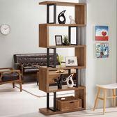 展示櫃 客廳櫃 高低櫃 MK-801-2 柏德2.7尺展示櫃【大眾家居舘】