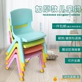 加厚板凳兒童椅子幼兒園靠背椅寶寶餐椅塑料小椅子家用小凳子防滑【小橘子】
