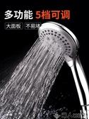 浴室碰頭花灑噴頭套裝軟管熱水器通用淋雨蓮蓬頭家用洗澡淋浴噴頭新年交換禮物