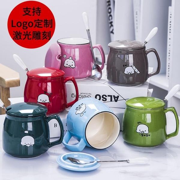 杯子創意個性潮流陶瓷馬克杯帶蓋勺咖啡水杯家用茶杯男女定制LOGO 滿天星