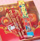 一定要幸福哦~~龍鳳禮燭-男方訂婚12禮、結婚用品、六禮、十二禮