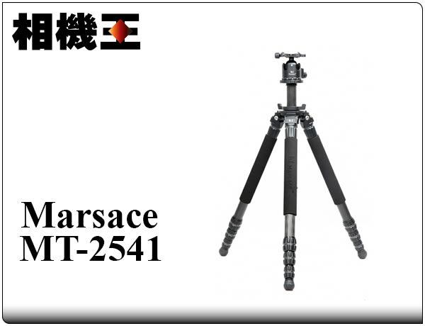 ★相機王★瑪瑟士Marsace MT-2541〔載重18Kg〕碳纖維 三腳架套組 送RH-3全景雲台