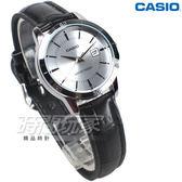 CASIO卡西歐 LTP-V004L-7A 都會數字錶 指針女錶 黑色 真皮 指針錶 防水手錶 LTP-V004L-7AUDF