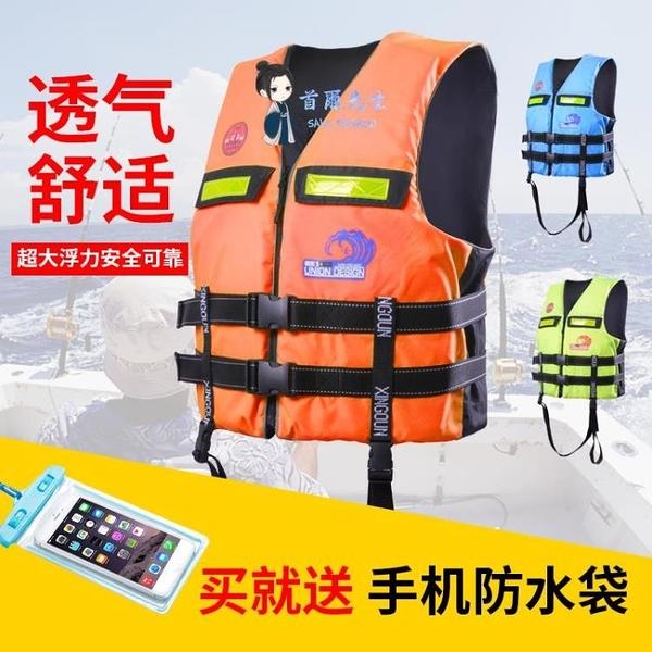救生衣 釣魚馬甲 釣魚救生衣大浮力成人便攜船用救援大人輕便便攜馬甲浮力背心