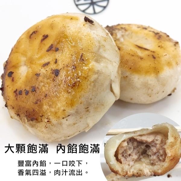 【海肉管家】古早味韭菜餡餅x1包(500g±10%/包 每包10粒入)