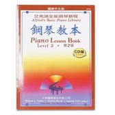 小叮噹的店- AP220《艾弗瑞》鋼琴教本(2)【CD版】