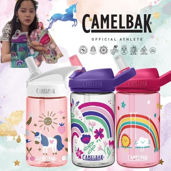 美國camelbak駝峰兒童水壺吸管防摔夏天水杯小學生歐陽娜娜同款杯 陽光好物