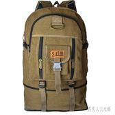 登山包超大容量旅行男女戶外休閒行李包80L牛仔帆布雙肩包 FR11380『俏美人大尺碼』