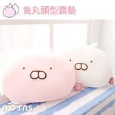NORNS【兔丸頭型靠墊】正版授權 Usamaru腰靠 抱枕 白色粉色小兔 娃娃 玩偶 枕頭 療癒系 居家 禮物