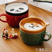 雜啊 日系卡通柴犬熊貓陶瓷杯帶蓋情侶早餐馬克杯學生可愛牛奶杯 電購3C
