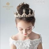 兒童皇冠頭飾公主女童王冠水晶大發箍粉色冰雪奇緣小朋友生日發飾 歐韓流行館