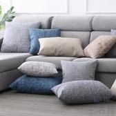 靠枕抱枕床頭靠墊客廳椅子靠背墊腰枕抱枕套【極簡生活】