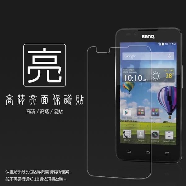 ◆亮面螢幕保護貼 BenQ T3 保護貼 軟性 高清 亮貼 亮面貼 保護膜 手機膜