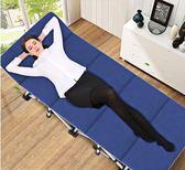 折疊床-碧橙折疊床單人午休床家用午睡床辦公室便攜行軍床簡易躺椅陪護床