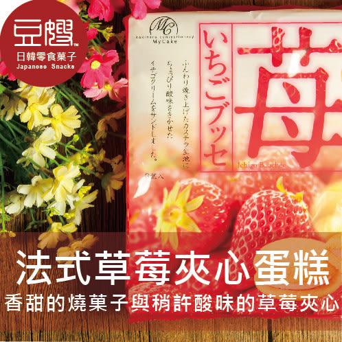 【豆嫂】日本零食 沛原 法式夾心小蛋糕-草莓/蜜桃(8入)