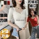 EASON SHOP(GW6180)韓版...