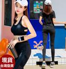 依芝鎂-B456瑜珈服陽日短袖褲裝路跑健身服長褲M-2L加大正品,三件式1400元
