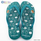 童鞋城堡-拉拉熊 超可愛滿版設計夾腳拖-KM2684 女款 -綠 / 粉(共二色)