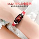 通用運動手環蘋果手錶測量儀多功能計步器健康智慧手環