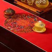 結婚紅色桌旗喜慶中式刺繡婚慶桌旗喜字茶幾布床旗【聚寶屋】
