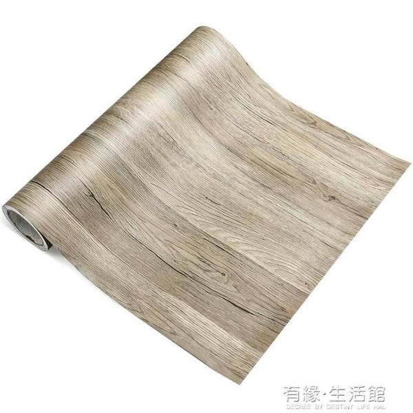 仿木紋翻新桌面原木門廚房櫥櫃子家具貼紙防水3D立體自粘牆紙貼皮AQ 有緣生活館