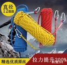 12mm登山繩戶外攀巖爬山裝備緩降速降靜...