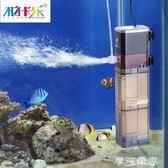濾水器小型氧氣泵靜音金魚缸過濾潛水泵三合一循環外置增制機龜缸凈水器摩可美家