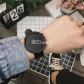 男手錶韓版時尚極簡約學生手錶男錶潮流創意無指針概念