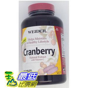 [103 玉山最低比價網] COSCO WEIDER CRANBERRY TABALET 天然蔓越莓錠 250粒 C401408