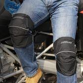 (交換禮物 創意)聖誕-夏季越野摩托車騎行護膝機車防摔防風男騎車護腿騎士裝備