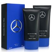 Mercedes Benz 賓士王者之星男性沐浴精(150ml)X2入★ZZshopping購物網★
