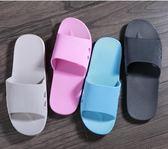 情侶室內防滑塑料洗澡家居浴室拖鞋男士【不二雜貨】