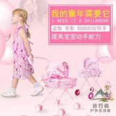 兒童玩具家家酒推車帶娃娃女童購物車嬰兒仿真手推車【步行者戶外生活館】