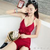 韓國連體泳衣女溫泉游泳衣女保守顯瘦遮肚鋼托聚攏性感小胸比基尼 優家小鋪