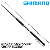 漁拓釣具 SHIMANO 19 SALTY ADVANCE SHJ S100H [岸拋竿]