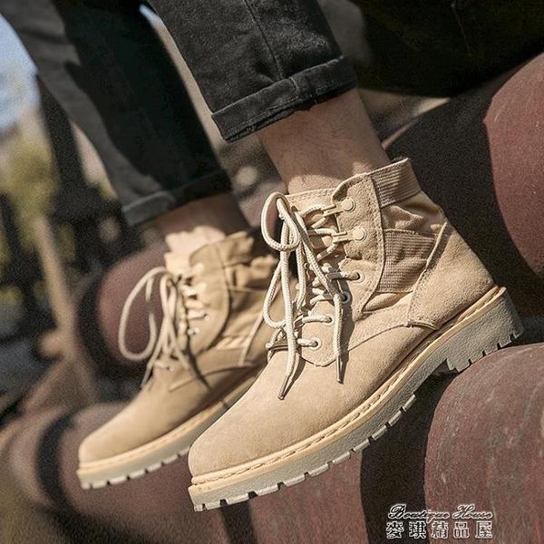 靴子男馬丁靴男靴子男鞋春夏季英倫沙漠工裝鞋潮男百搭增高軍靴中高筒秋 新年特惠
