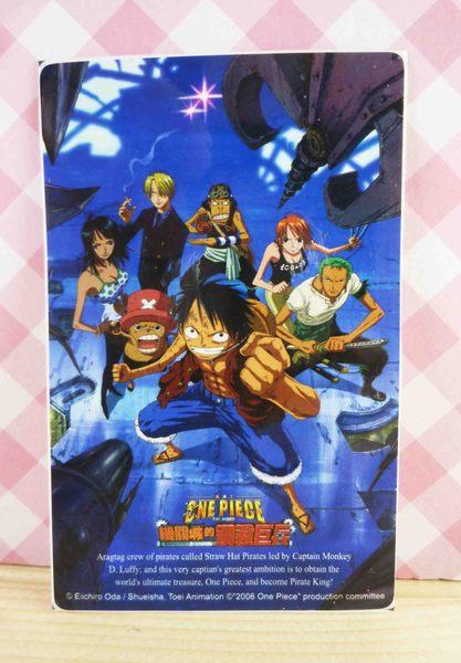 【震撼精品百貨】One Piece_海賊王~卡片貼-綜合人物