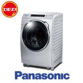 國際 PANASONIC NA-V178DW-L 滾筒洗衣機 智慧節能 APP智慧家電 容量16kg 合金鋼板 ※運費另計(需加購)