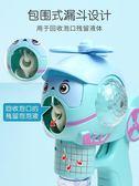 抖音兒童泡泡機泡泡槍玩具全自動不漏水七彩電動補充液吹泡泡水棒 滿天星