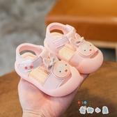 寶寶學步鞋夏季涼鞋嬰兒涼鞋幼兒軟底防滑【奇趣小屋】
