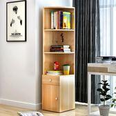 收納櫃 書櫃書架落地置物櫃簡約現代簡易墻角櫃轉角櫃多功能客廳儲物櫃 MKS免運