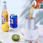 迷你冰箱 車載USB迷你小冰箱汽車12v便攜宿舍單人用寢室冷凍冷藏小型制冷杯 萬聖節狂歡