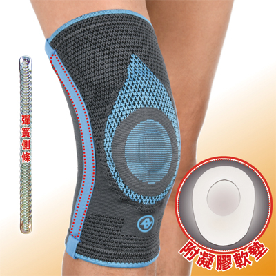 【ALEX】N-05 潮型系列-高機能護膝(只)M~XL