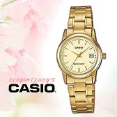 CASIO手錶專賣店 卡西歐  LTP-V002G-9A 女錶 黃面丁字 指針表 不銹鋼錶帶 三重折疊式錶扣 日期顯示