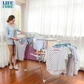 【LIFECODE】韓式《大翼型》雙層曬衣架